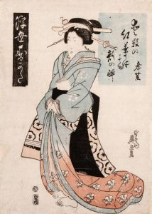 Japanese Prints/AuctionDaily