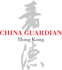 China Guardian (HK) Auctions Co., Ltd. Logo