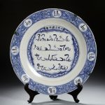 Massive Arabic Inscribed Blue and White Charger/AuctionDaily
