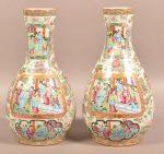 Pair Of 19th C. Rose Mandarin Oriental Porcelain Vases.