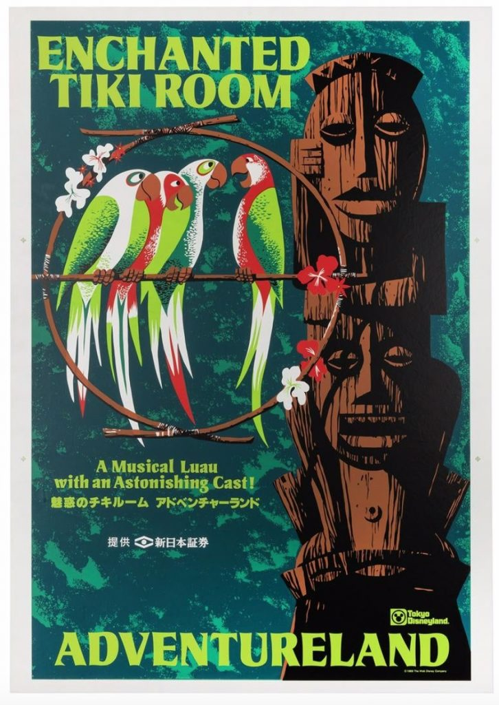 Enchanted Tiki Room Silk-Screened poster
