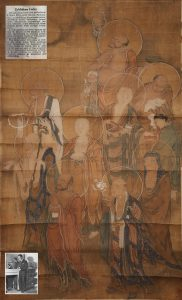 Ming Dynasty Anonymous Arhat Painting
