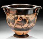 Artemis Gallery auction presents antiquities, Asian & ethnographic art