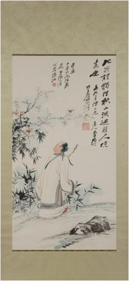 Zhang Daqian, untitled watercolor and ink painting. Image from Oakridge Auction Gallery.