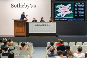 Hong-Kong-Auction-Results-Remain-Strong-Despite-Political-Changes1