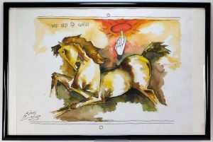 Bruneau & Co.'s online-only Antiques & Fine Art auction, July 23, will kick off with vibrant paintings by Indian artists