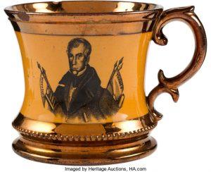 William Henry Harrison- Copper Luster Mug