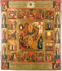 Russian Icon Offers Advisory Services in the Field of Antique Icons