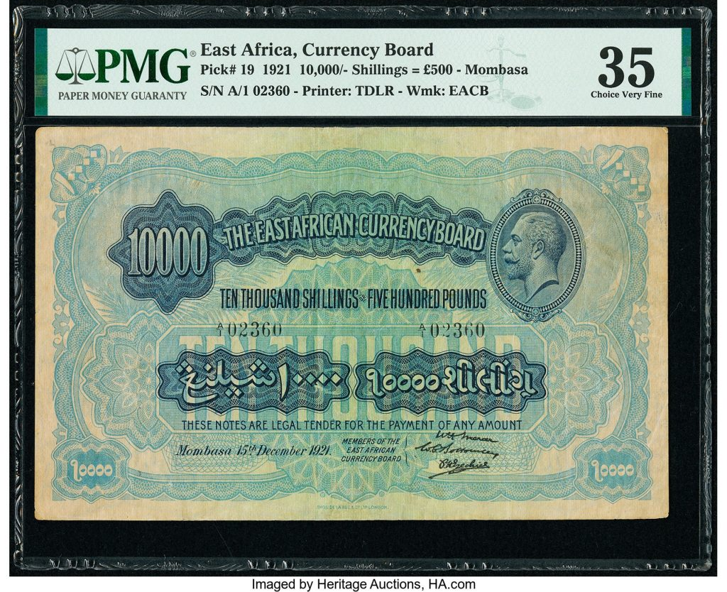 East Africa East African Currency Board 10,000 Shillings = 500 Pounds 15.12.1921 Pick 19 PMG Choice Very Fine 35