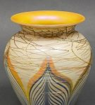 Durand Feathered Art Glass Vase
