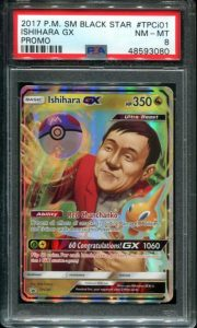 Super rare Pokémon SM Black Star Ishihara GX promotional trading card soars to $50,600 at Weiss Auctions Nov. 19-20