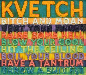 Mel Bochner Kvetch Monoprint, Signed