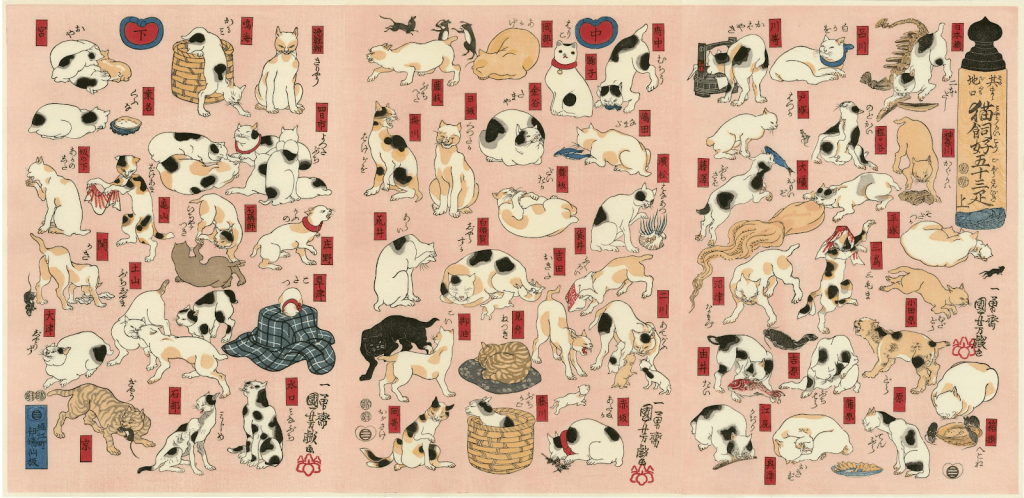 Utagawa Kuniyoshi, Cats Suggested by the Fifty-Three Stations of the Tōkaidō Road, undated. Image from Ukiyo-e Gallery.
