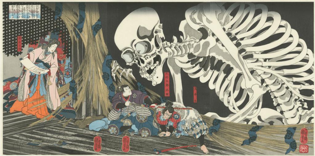 Utagawa Kuniyoshi, Takiyasha the Witch and the Skeleton Spectre, c. 1844. Image from Ukiyo-e Gallery.