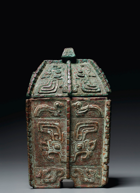 Fangyi Ritual Bronze Wine Vessel Image Source: Christie's