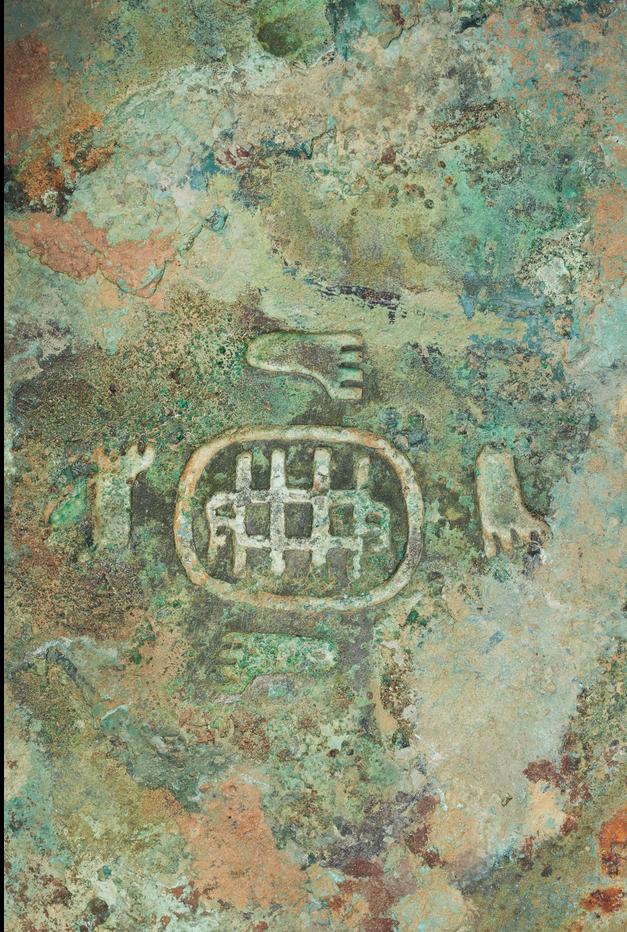 Wei inscription Image source: Christie's