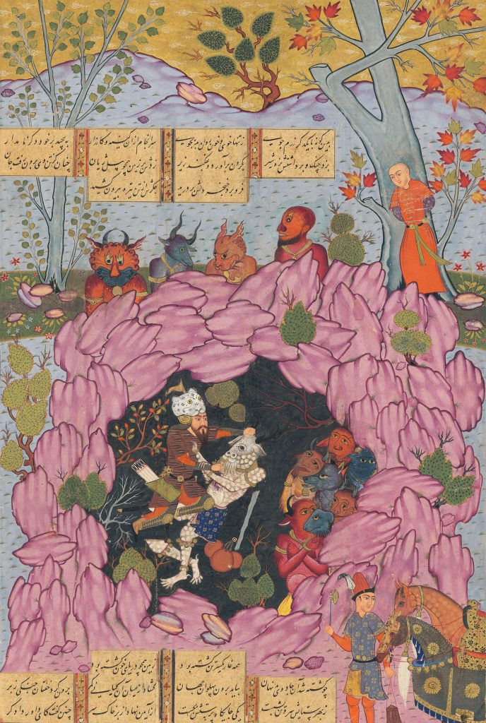 Ten Leaves from the Shahnameh (illustrated: Rostam kills the White Demon) Iran (Shiraz), circa 1570. Opaque watercolor and gold on paper. Leaf: 44 x 29 cm each leaf.