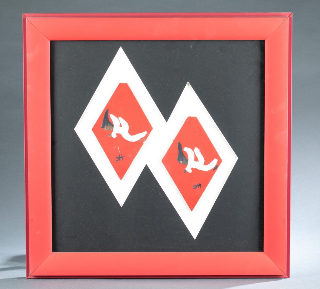 Clementine Hunter (Louisiana,1886-1988), 'Falling angels.' Two painted diamond-shape panels. Initialed on each. Framed size: 20½ x 20½ inches. Collection of Betty-Carol Sellen and Martha Burt. Estimate $800-$1,200