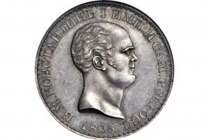Russian coin sells for astounding $2.64 million