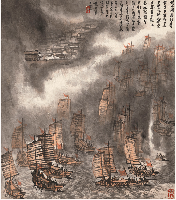 LI KERAN (1907 - 1989). A Million Strong Across the Yangtze, 1964. Image from Christie's.