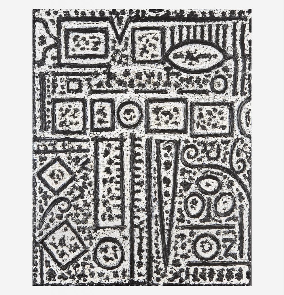 Richard Pousette-Dart, Small Cathedral, 1979. Image from Freeman's.