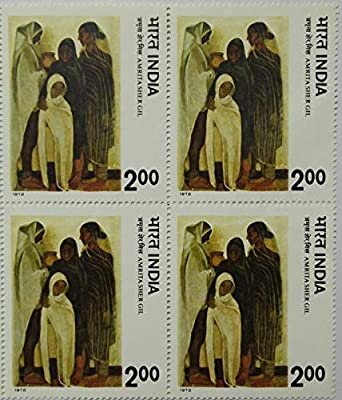 Rs. 2 postage stamp featuring Amrita Sher-Gil's Hill Women, 1978. Image from Mintage World.