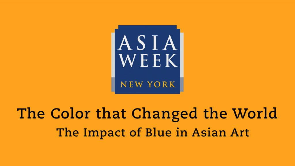 The Color that Changed the World