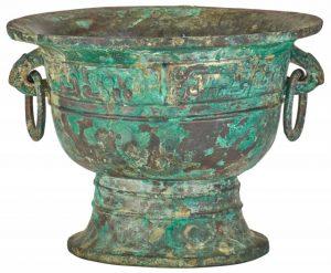 An Archaic Chinese Bronze Ritual Water Vessel, Yu