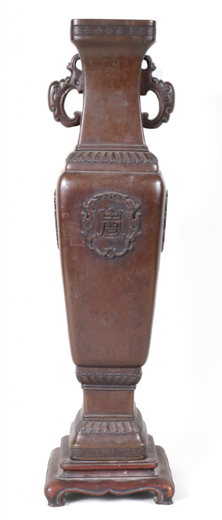 Cast bronze vase, Chinese, possibly 16th century, from the Heber R. Bishop collection.