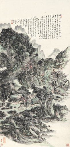 Huang Binhong, Studio Amid Majestic Mountains, 1947. Image from Sotheby's.