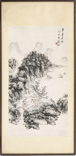 Huang Binhong, watercolor and ink on paper landscape painting. Image from DuMouchelles.