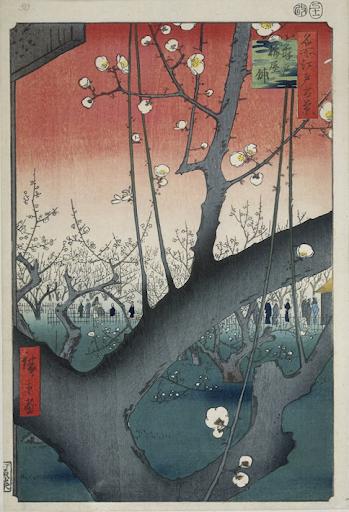 Andō Hiroshige, The Plum Garden in Kameido, 1857. Image from Wikimedia Commons Public Domain.