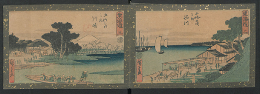 Utagawa Hiroshige, The Fifty-three Stations of the Tokaido, 1833–1834. Image from The Metropolitan Museum of Art.