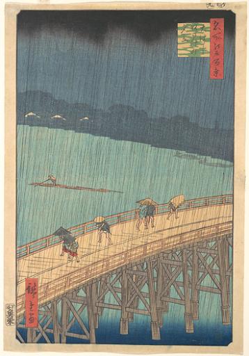 Utagawa Hiroshige, Sudden Shower over Shin-Ohashi Bridge and Atake (Ohashi Atake no yudachi), 1857. Image from Christie's.